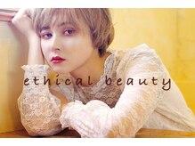 エシカルビューティー ethical beauty