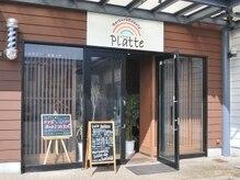 プラット(Platte)