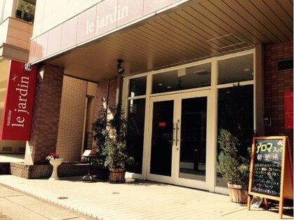 ル ジャルダン 北山田店(le jardin)の写真