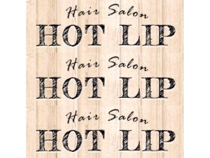 ホットリップ(HOT LIP)の写真
