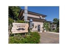 オキタ(OKITA)の雰囲気(■…静かな田舎の小さなお店…■)