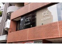 アイスアカデミー(ICE ACADEMY)の雰囲気(レンガのビル2階にあります。【王子駅】)