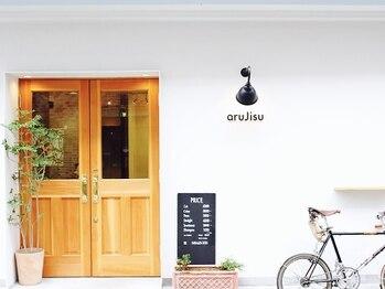 """アルジス(aruJisu)の写真/""""小さなCafe""""のようなサロン【aruJisu】―。落ち着いてリラックスできるプライベート空間が大人気♪"""