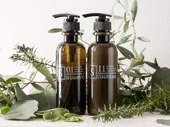 オリーブ(olive)の写真/<oliveオリジナル>保湿成分たっぷりのアカモク発酵トリートメントでうるツヤ髪へ