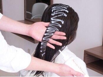 サロン ド クレア(salon de CLEA)の写真/【髪質改善ヘアエステ】でごわつく髪が驚くほど柔らかくしっとりした指通りに♪クセ毛も綺麗にまとまります