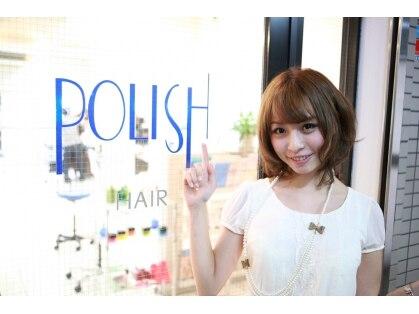 ヘア ポリッシュ 浦安店(Hair Polish)の写真