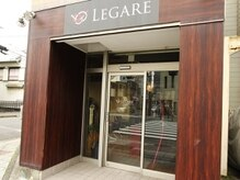 レガーレ(LEGARE)