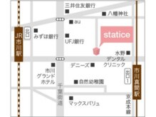 ACCESS -JR市川駅から徒歩4分-