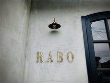 ラボ(RABO)