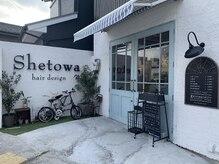 ヘアーズ シェトワ(Hair's SHETOWA)の雰囲気(可愛いらしい色のドアが目印♪)