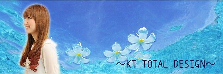 ケーティー トータル デザイン(KT TOTAL DESIGN)のサロンヘッダー