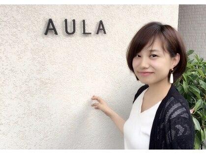 アウラ(AULA)の写真