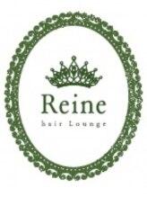 レーヌヘアラウンジ(Reine hair Lounge)☆ Reine
