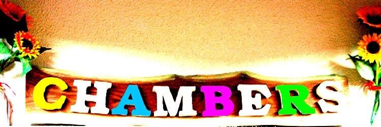 チェンバーズ(CHAMBERs)のサロンヘッダー