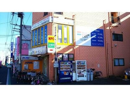 ヘアカラーカフェ 西武柳沢店(HAIR COLOR CAFE)の写真