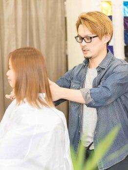 ヘアーメイク ディーエス(hair make D.S.)の写真/個人サロンの特権!自分だけのサロンタイムを独り占め♪周りを気にせず、髪の悩みも気軽に相談できる!