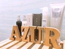アジュールヘアーデザイン(AZUR Hair Design)の雰囲気(心落ち着くアットホーム空間でゆったりとしたSalonTimeを…)