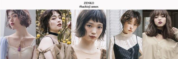 ゼンコー ハチオウジアネックス(ZENKO Hachioji ANNEX)のサロンヘッダー