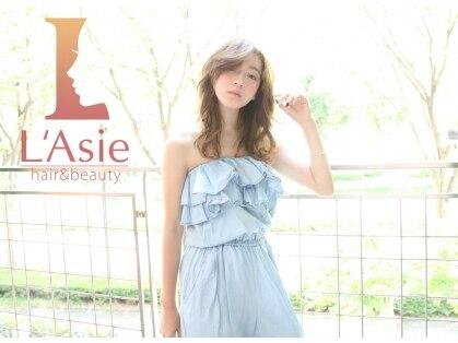 ラジィ(L'Asie)の写真