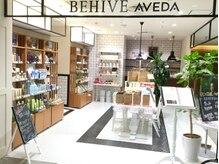 ビーハイブアヴェダ PARCO2店(BEHIVE AVEDA)の雰囲気(店頭はAVEDAのショップスペース♪)