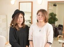 アラリヤの雰囲気(ベテランの女性スタイリストが、年齢による髪の悩みを徹底改善!)