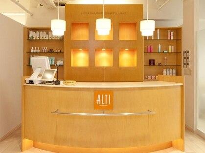 アルティインターナショナル(ALTI INTERNATIONAL)の写真