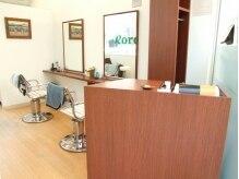 ヘアー アルテ ロロ(Hair arte Roro)の雰囲気(店内は常にプライベート空間。お子様が一緒でも大丈夫です。)