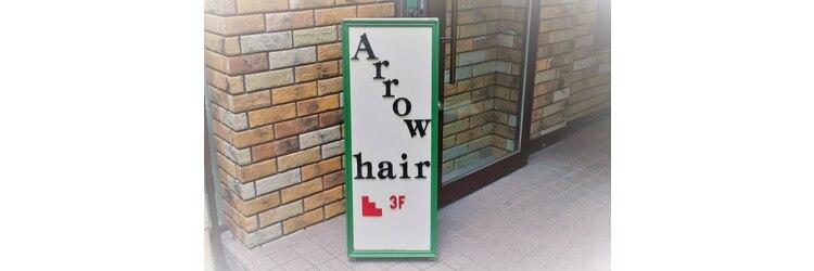 アロー ヘア(Arrow Hair)のサロンヘッダー