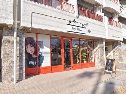 アグ ヘアー レオン 紫原店(Agu hair leon)の写真