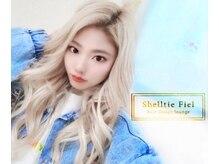 Shelltie Fiel