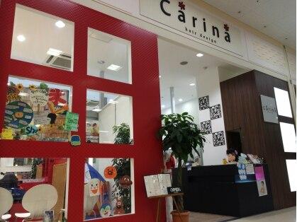 カリーナ 焼津店(Carina)の写真