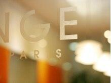 デサンジュパリ(DESSANGE PARIS)の雰囲気(世界中で1000店舗を越えるブランドサロン、デサンジュ・パリ。)