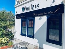ボルジー マリナ店(Vollzie)