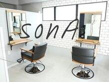ソーナ(SONA)