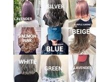 ヘアー ラボ(Hair Labo)の雰囲気(高技術であなたのなりたいカラーを実現いたします♪)