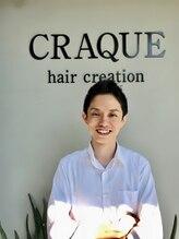 クラッキ ヘアークリエイション(CRAQUE hair creation)岡本 茂雄