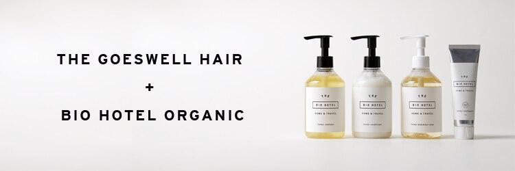 ザ ゴズウェル ヘア(The Goeswell Hair)のサロンヘッダー