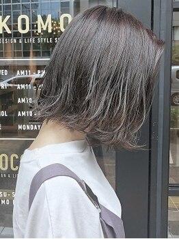 ココモ(KOKOMO)の写真/人気モデルも愛用♪93%自然界由来成分配合、最高級ブランド《AVEDA(アヴェダ)》で叶える理想のオトナ髪◇
