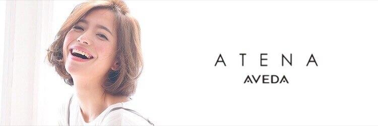 アテナ アヴェダ(ATENA AVEDA)のサロンヘッダー