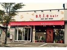 スティークヘアー(s.t.i.c hair)の雰囲気(マンションの1階のテナントですが、1階のみで戸建て感あります)