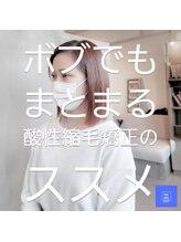ヘア サロン イチャリ(hair salon ICHARI)髪質改善酸性縮毛矯正【hashicutperm】