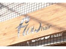 フローヘア(Flow hair)の雰囲気(かわいい看板が目印)