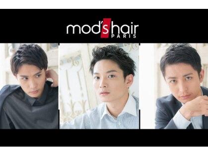 モッズヘア柏(mod's hair kashiwa)の写真