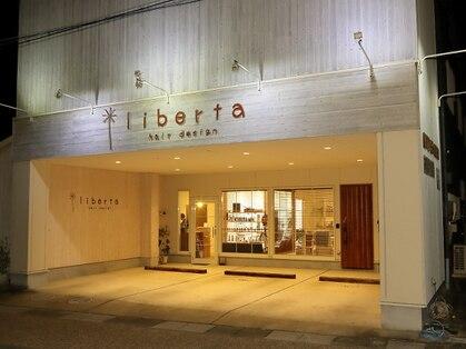リベルタ ヘア デザイン(liberta hair design)の写真