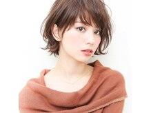 シエクル ヘアアンドスパ 銀座店(SIECLE hair&spa)