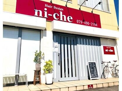 ヘアデザイン ニーチェ(Hair Design ni che)の写真