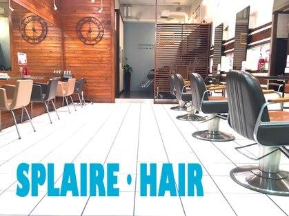 スプレール ヘア(SPLAIRE HAIR)の写真