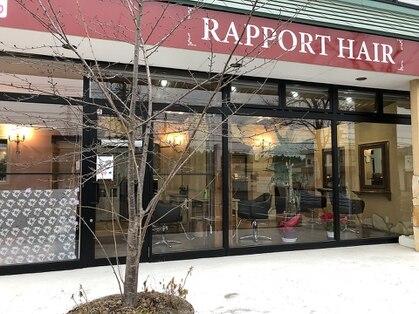 ラポールヘア 日光店の写真