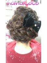 ヘアーアンドメイクサロン ハナココ(hair&make salon hana Coco)編み込みアップ