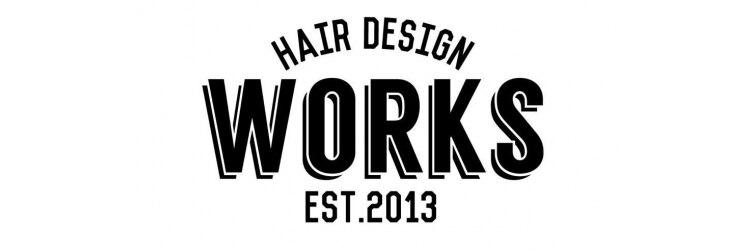 ワークス ヘアデザイン(WORKS HAIR DESIGN)のサロンヘッダー